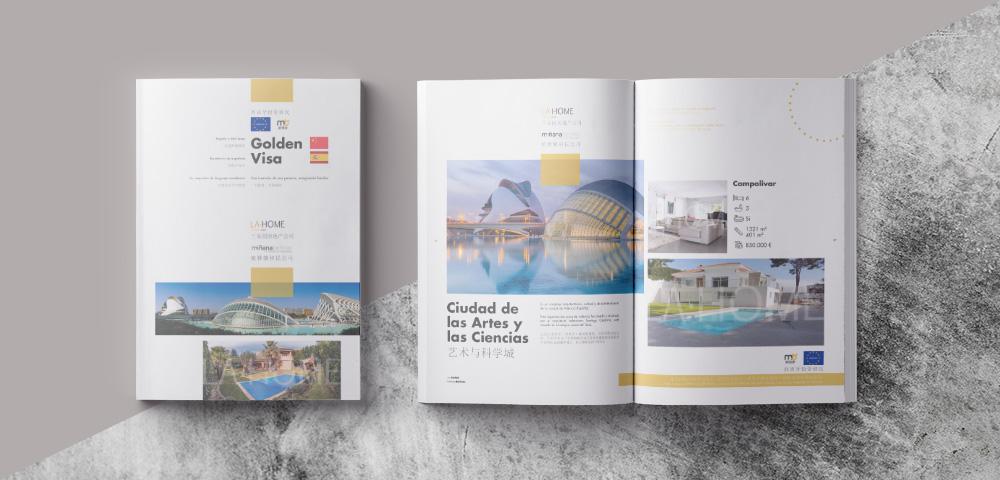 Libro La Home Inmobiliaria